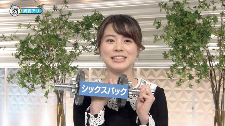 2018年01月24日皆川玲奈の画像12枚目