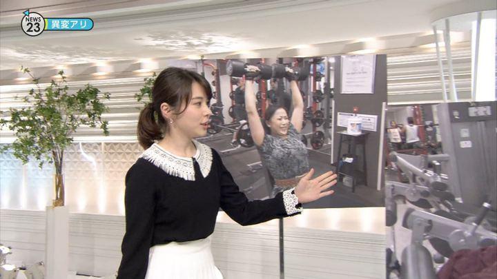 2018年01月24日皆川玲奈の画像14枚目
