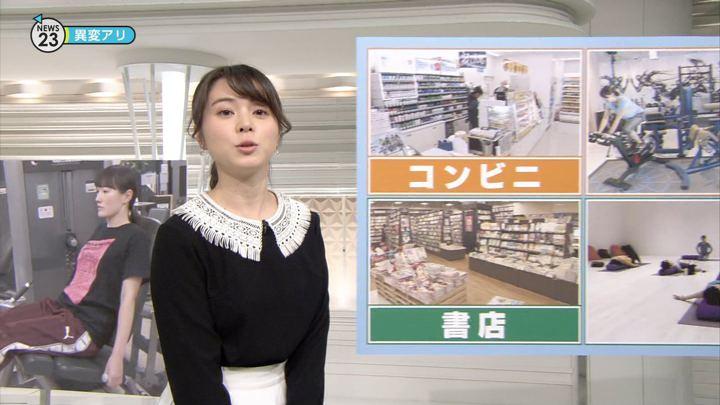 2018年01月24日皆川玲奈の画像16枚目