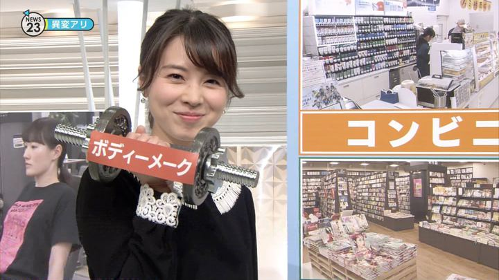 2018年01月24日皆川玲奈の画像17枚目