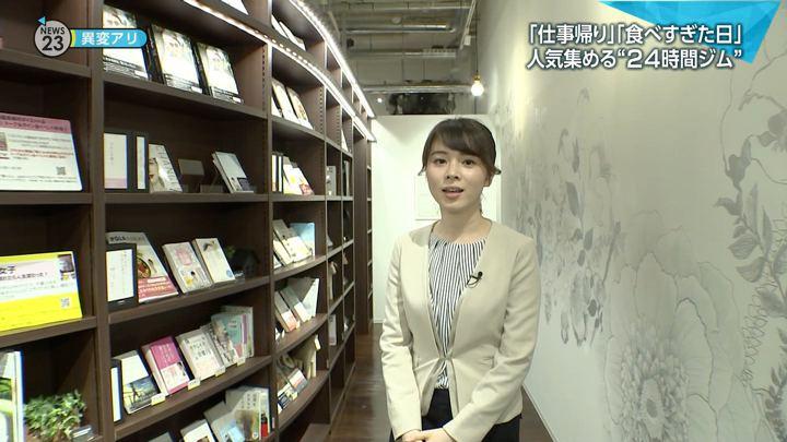 2018年01月24日皆川玲奈の画像18枚目
