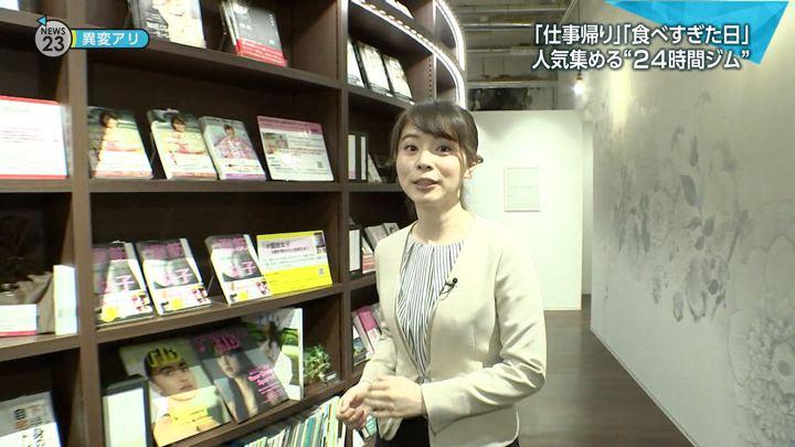 2018年01月24日皆川玲奈の画像19枚目