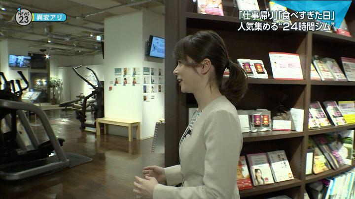 2018年01月24日皆川玲奈の画像21枚目