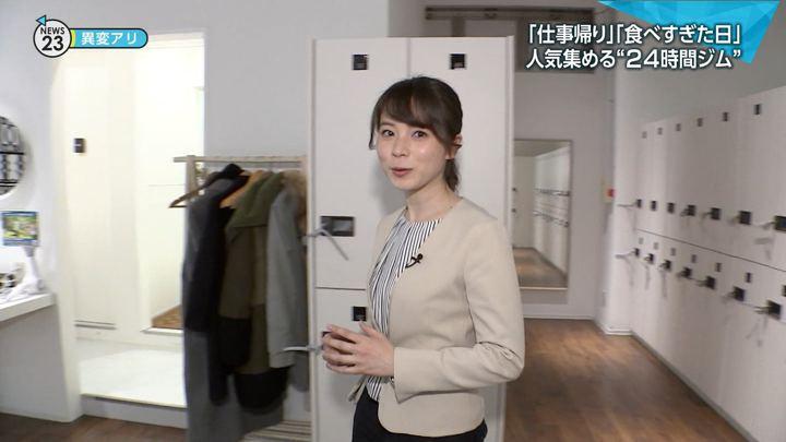 2018年01月24日皆川玲奈の画像27枚目