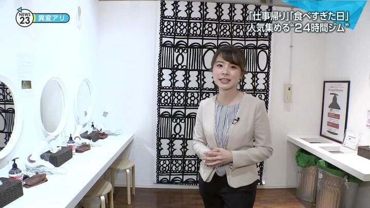 2018年01月24日皆川玲奈の画像30枚目