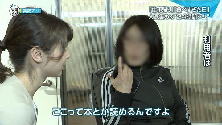 2018年01月24日皆川玲奈の画像31枚目