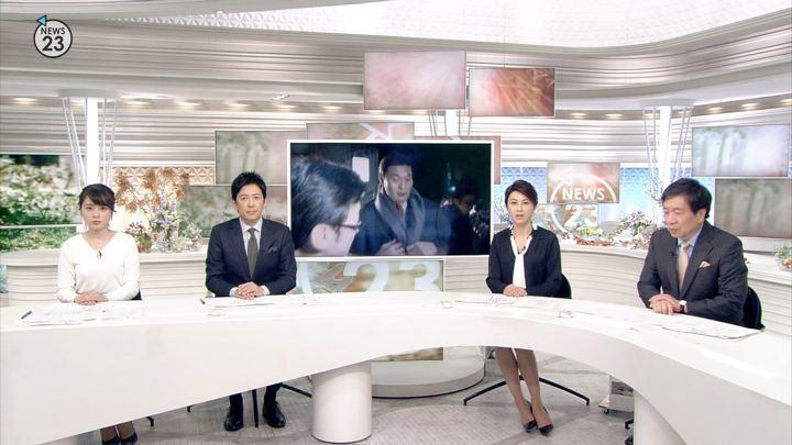 2018年01月30日皆川玲奈の画像01枚目