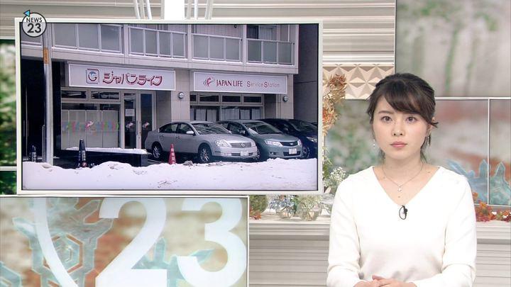 2018年01月30日皆川玲奈の画像03枚目