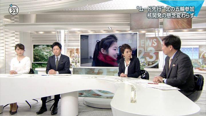 2018年01月30日皆川玲奈の画像06枚目