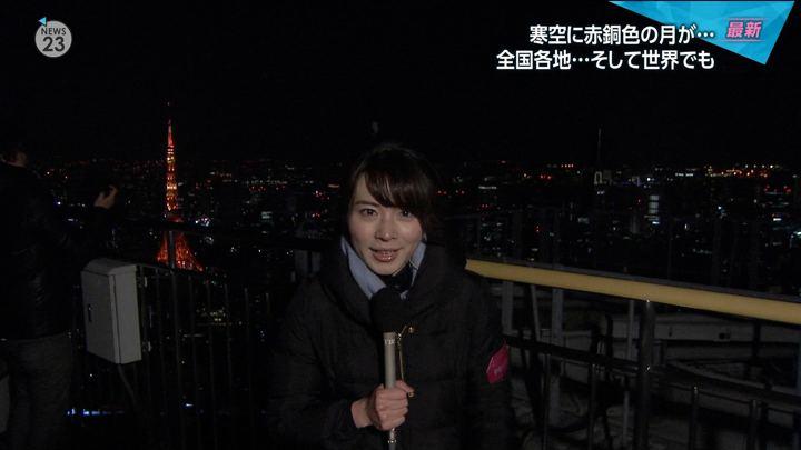 2018年01月31日皆川玲奈の画像01枚目