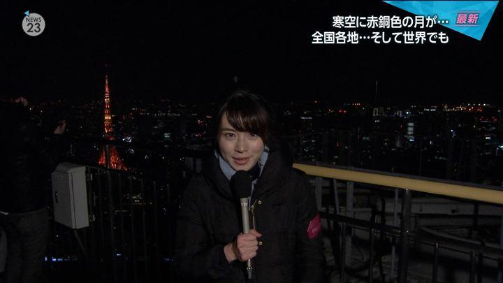 2018年01月31日皆川玲奈の画像03枚目