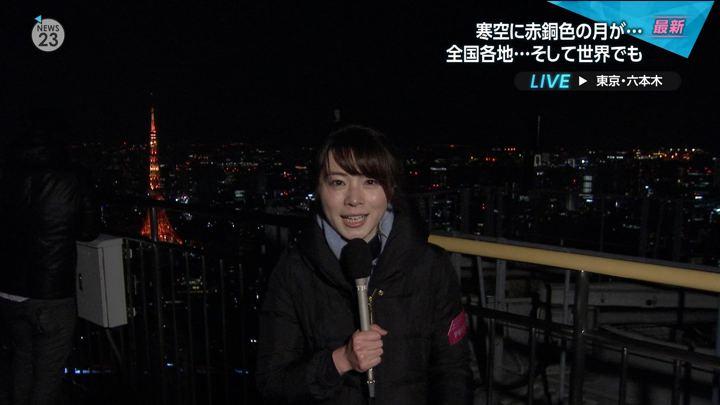 2018年01月31日皆川玲奈の画像04枚目