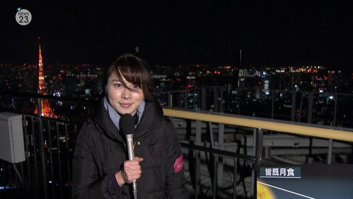 2018年01月31日皆川玲奈の画像09枚目