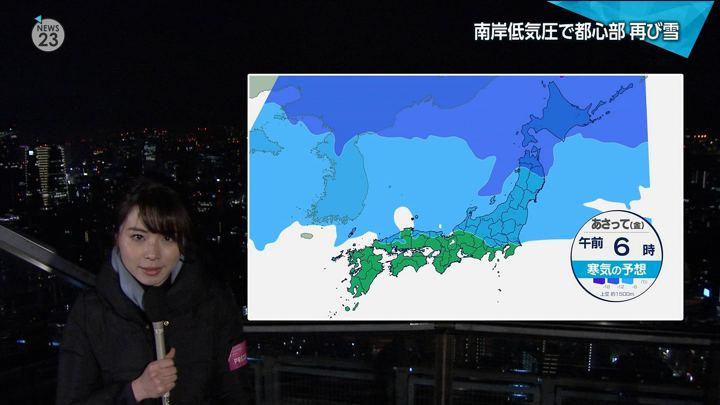 2018年01月31日皆川玲奈の画像12枚目