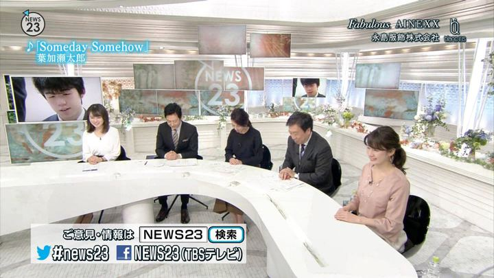 2018年02月01日皆川玲奈の画像16枚目