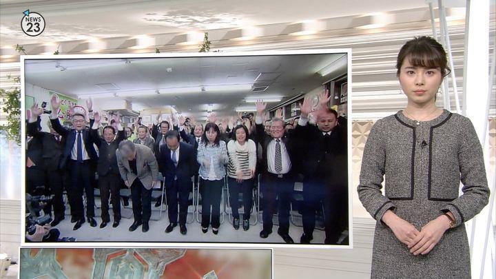 2018年02月05日皆川玲奈の画像05枚目