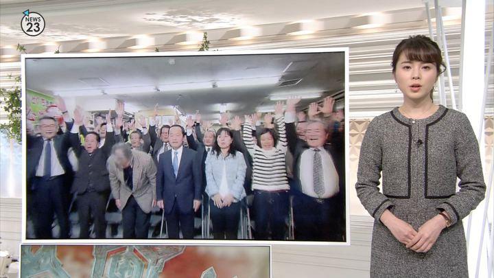 2018年02月05日皆川玲奈の画像06枚目