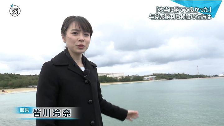 2018年02月05日皆川玲奈の画像08枚目