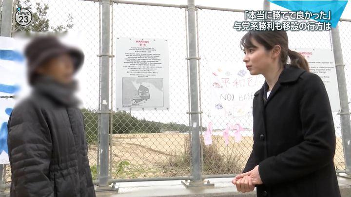 2018年02月05日皆川玲奈の画像09枚目