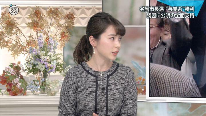 2018年02月05日皆川玲奈の画像12枚目