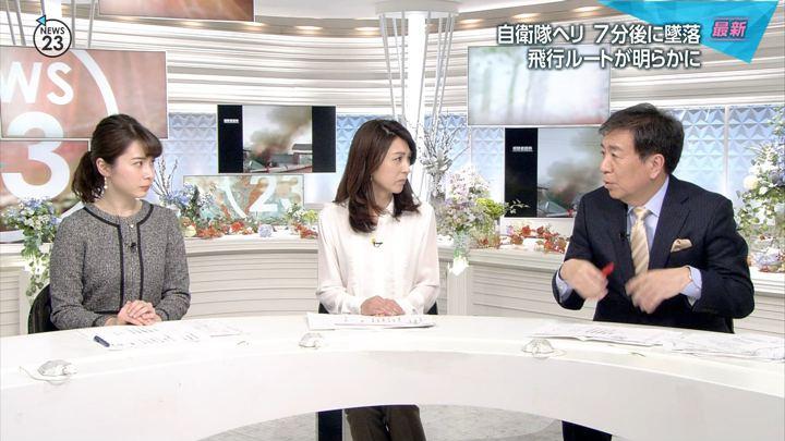 2018年02月05日皆川玲奈の画像16枚目