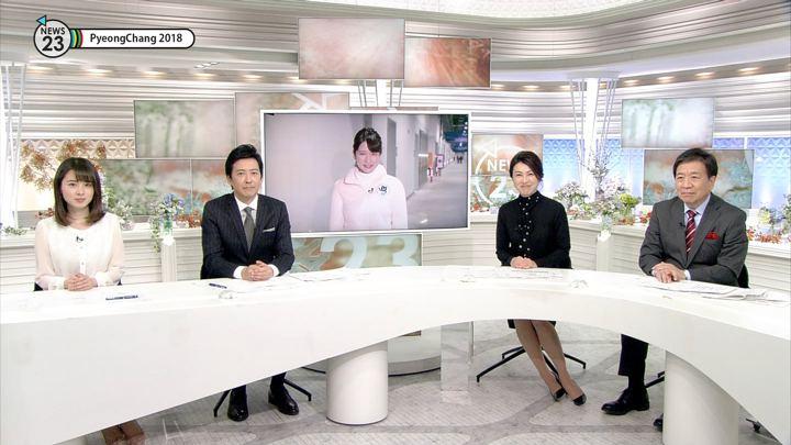 2018年02月06日皆川玲奈の画像05枚目