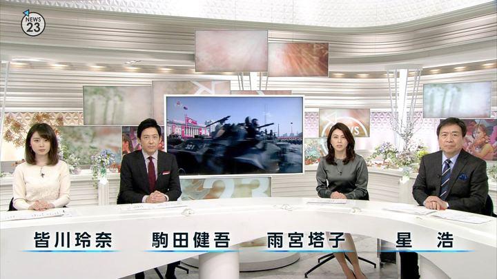 2018年02月08日皆川玲奈の画像01枚目
