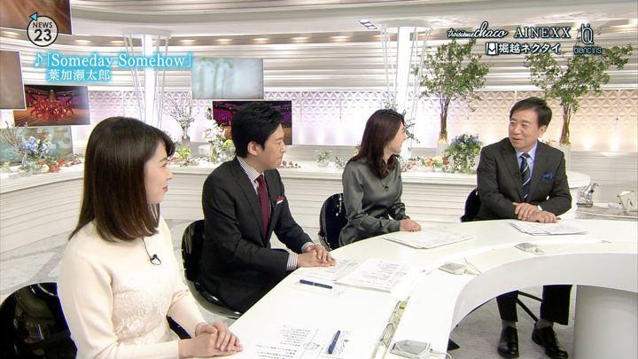 2018年02月08日皆川玲奈の画像09枚目