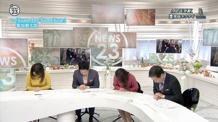 2018年02月09日皆川玲奈の画像09枚目