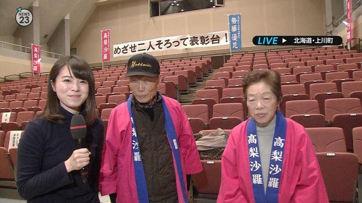 2018年02月12日皆川玲奈の画像06枚目