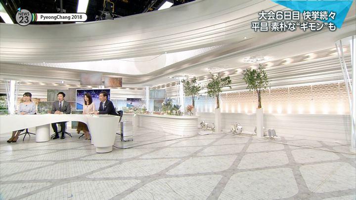 2018年02月14日皆川玲奈の画像03枚目