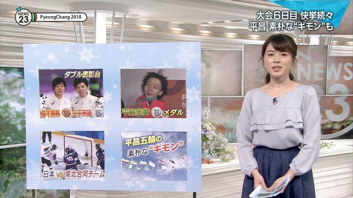 2018年02月14日皆川玲奈の画像04枚目