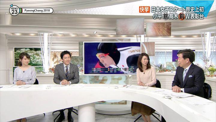 2018年02月14日皆川玲奈の画像06枚目