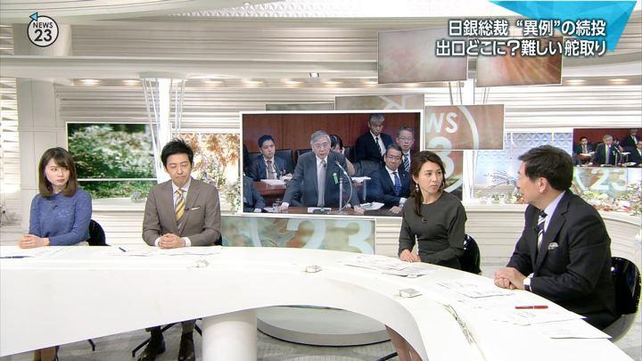 2018年02月16日皆川玲奈の画像05枚目