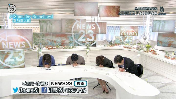 2018年02月16日皆川玲奈の画像09枚目