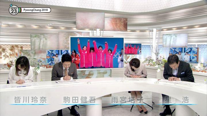 2018年02月22日皆川玲奈の画像02枚目