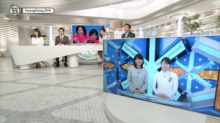2018年02月22日皆川玲奈の画像03枚目