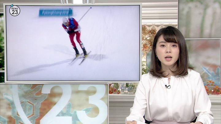 2018年02月22日皆川玲奈の画像09枚目