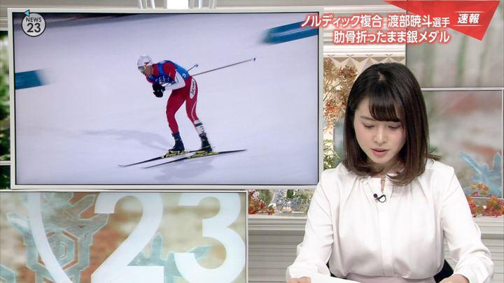2018年02月22日皆川玲奈の画像10枚目