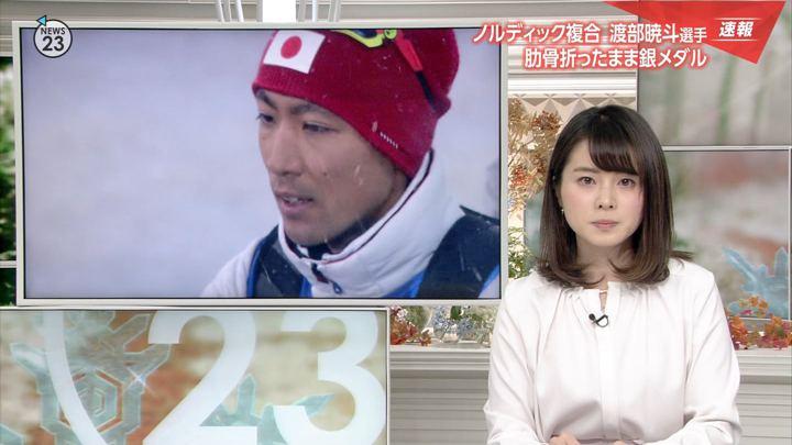 2018年02月22日皆川玲奈の画像11枚目