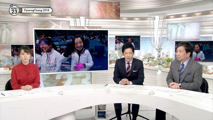 2018年02月23日皆川玲奈の画像01枚目