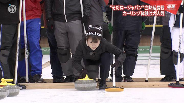 2018年02月23日皆川玲奈の画像08枚目