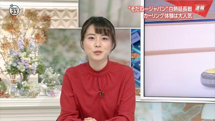 2018年02月23日皆川玲奈の画像15枚目