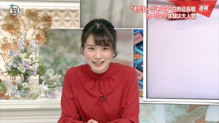 2018年02月23日皆川玲奈の画像16枚目