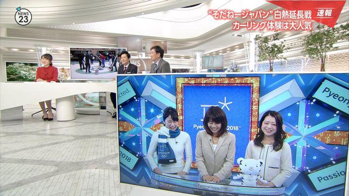 2018年02月23日皆川玲奈の画像17枚目