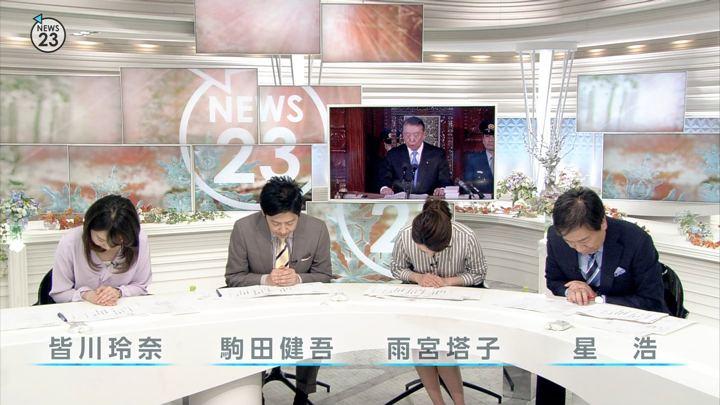 2018年02月28日皆川玲奈の画像02枚目