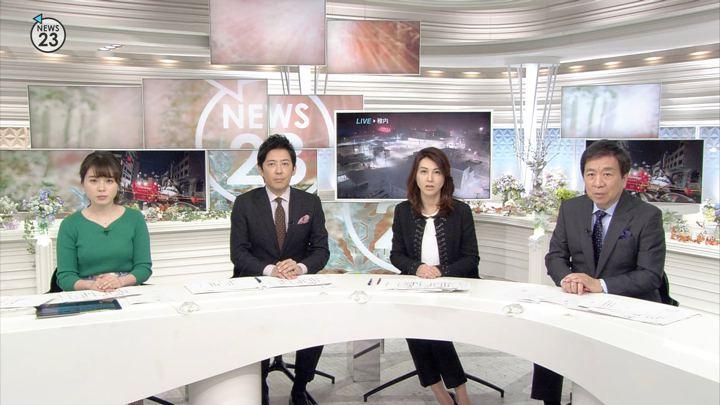 2018年03月01日皆川玲奈の画像01枚目