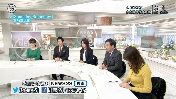 2018年03月01日皆川玲奈の画像12枚目