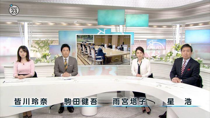 2018年03月07日皆川玲奈の画像01枚目