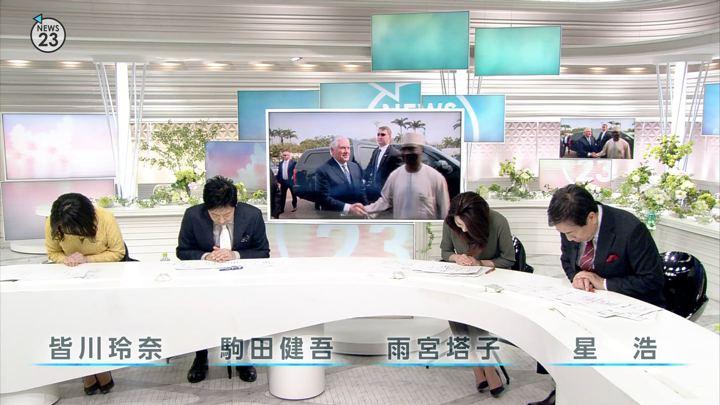 2018年03月13日皆川玲奈の画像02枚目